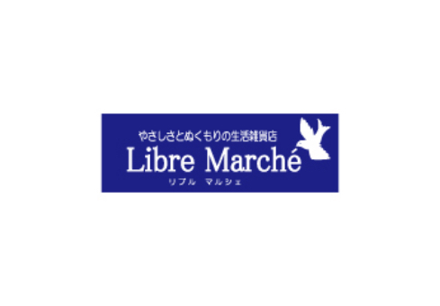 Libre Marche